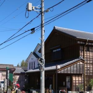 Ise Furuichi Sangu-kaido Museum、伊勢古市参宮街道資料館