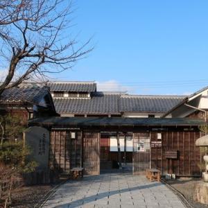 Tokaidou Tenmakan 東海道伝馬館(土山宿)