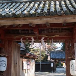 Yoshimizu Shrine (Nara)、吉水神社(奈良・吉野)