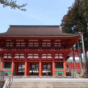 Kouyasan Kongoubuji、高野山金剛峯寺