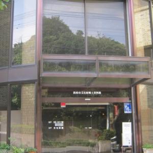 Hofu city and Cultural assets museum、防府市と文化財郷土資料館