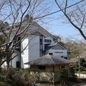 Ohara Yugaku Museum、大原幽学記念館