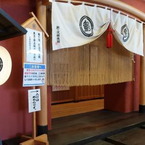 Ajigasawa Sumo Museum、鰺ヶ沢相撲館