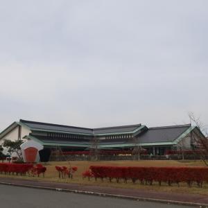 Kitakami Oni Museum、北上市立 鬼の館