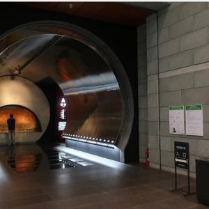 Fukushima Museum(2/2)、福島県立博物館(2/2)