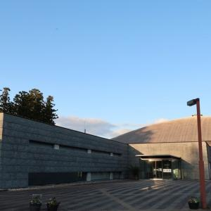 Nasunogahara Museum、那須野が原博物館