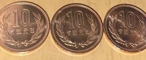 明るい話題・・・「令和元年の10円玉」ぐらいしか。