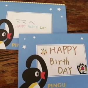 祝.。:☆お誕生日*:゚(♡ˆoˆ﹡)゚:*。