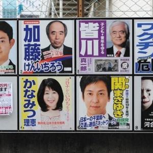 明日は知事選☆選挙に行きましょう