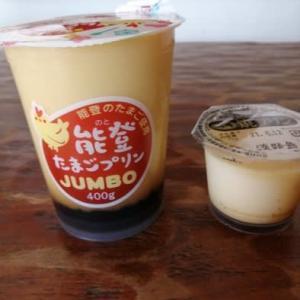 美味☆ジャンボプリン!!