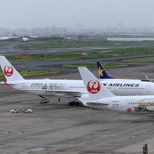 羽田空港 国内線ターミナル
