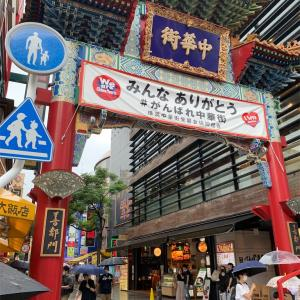 横浜中華街🇨🇳