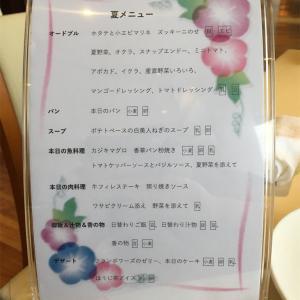 那須陽光ホテル〜新しい情報①
