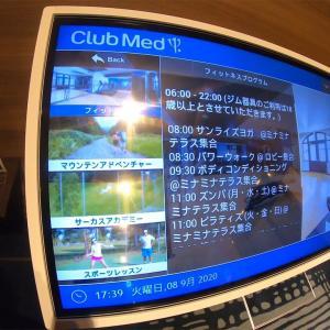 クラブメッド トマム〜アクティビティ〜