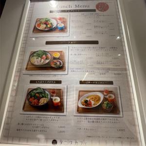 タニタカフェ☕そごう横浜店