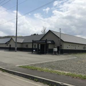 清水武男世界空撮写真館です。