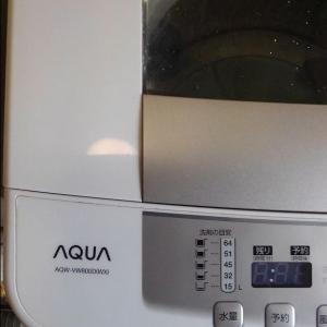 洗濯機の修理しました。