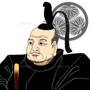 今は徳川家康の真似をしろ