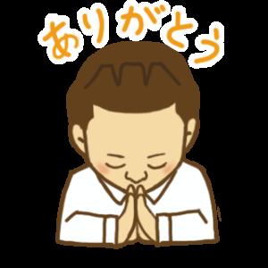 【大悲報】ブログ終了のお知らせ