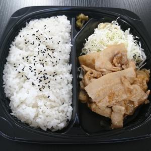 本日のお弁当
