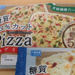 今日の朝ごはん【糖質制限中におすすめ】糖質83%カットのピザ マルゲリータ