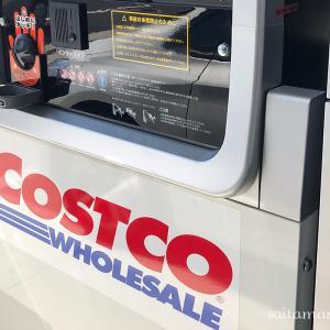 【圧倒的コスパ】コストコのガソリンスタンドをレビュー!コストコ会員だけ利用できる給油方法についても