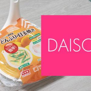 DAISO(ダイソー) 100均一 でふわトロ親子丼レシピ 電子調理器具 簡単調理 ズボラレシピ
