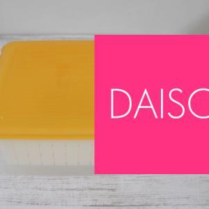 DAISO(ダイソー) 電子レンジ調理器具で牛丼から肉じゃがに簡単リメイク♪100均アイテムで時短ズボラ料理