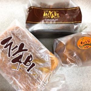 ミヤビのパンが届きました🍞