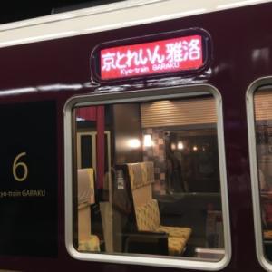 金運求めて京都に行ってきました😊