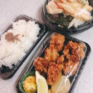 お昼は和食さとのお弁当🍱