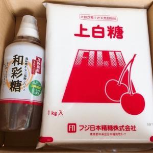フジ日本製糖から優待品が届きました😊