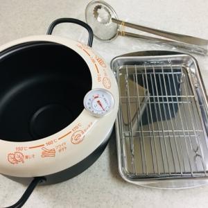 マクニカ富士エレホールディングスから天ぷら鍋が届きました