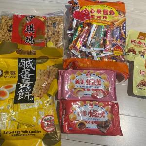 台湾から届いた定番のお菓子など