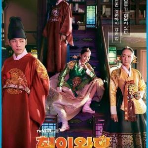 韓国ドラマ、日本ドラマ、アメリカドラマ、台湾ドラマあるある
