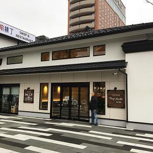 函館駅前ハコビバ内に「プティ・メルヴィーユ」オープン!
