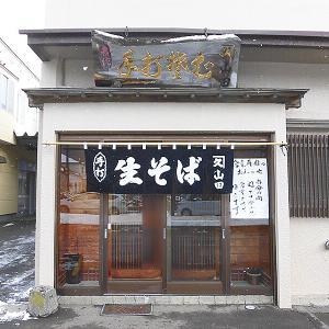 函館市宝来町 閉店した「かね久山田」が週末限定で営業再開