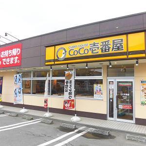 「CoCo壱番屋 函館美原店」日向坂46×ココイチ キャンペーン開催中!