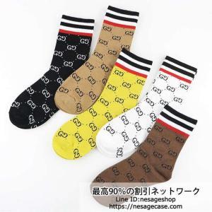 ブランド ソックス/靴下 ファッション通販|NESAGECASE割引販売