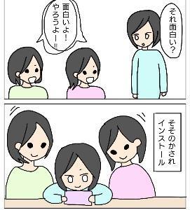 荒〇行動デビュー