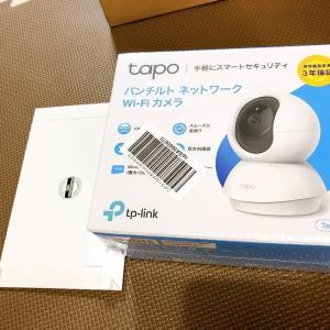 ネットワークWi-Fiカメラ【Tapo】を買うの巻。
