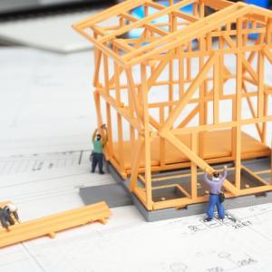 【保存版】私がもう一度、平屋を建てるならやり直したい4つのこと