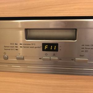 【ミーレのトラブル】エラーコードF11が表示された時の対処方法