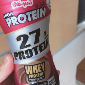 タイのコンビニで買える超優秀プロテイン!これで旅行中もダイエットできる♡