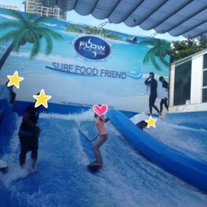 タイで遊ぶなら絶対ここ!室内サーフィンができるフローハウスバンコク!