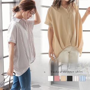 神戸レタス 裾タック入りスキッパー半袖シャツ [C4770]