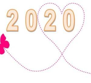 2020年の運勢は...