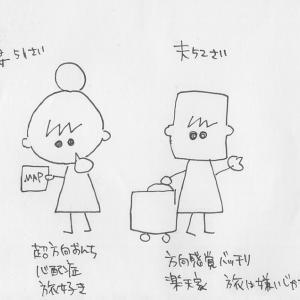 中山駅から九份へは、タクシーで1000元1時間!(2020年1月)