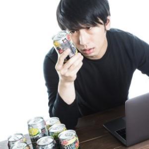 アルコール依存症は失う病気 ②お酒で健康を失い病気や死に