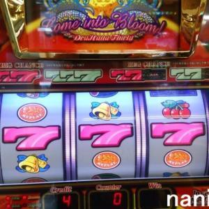 ギャンブル依存症はアルコール依存症とのクロスアディクションが多い
